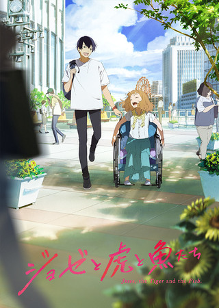 'Josee, The Tiger and the Fish' Anime Film Opens in Thailand on October 23-24