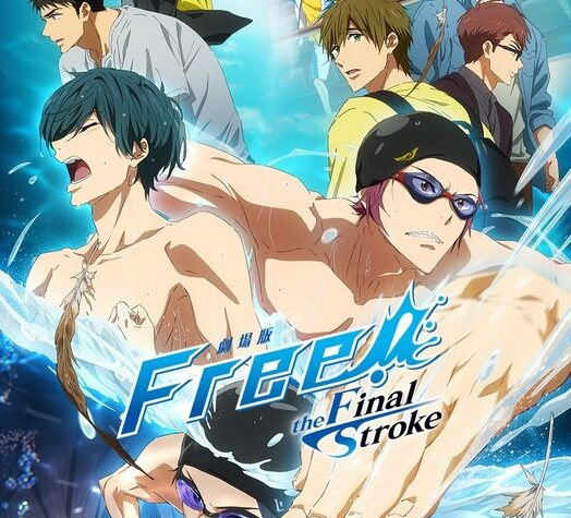 1st Free! The Final Stroke Film's 1st 10 Minutes Streamed