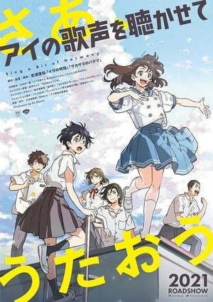 Anime Screenings at Leeds Film Festival in November