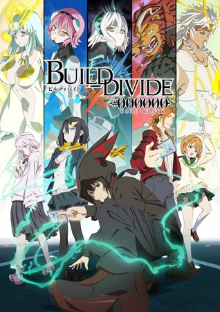 Build Divide Card Game Anime's 2nd Promo Video Previews Opening Theme