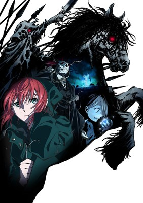 Crunchyroll to Stream The Ancient Magus' Bride OAD, Digimon Ghost Game, World Trigger Season 3 Anime