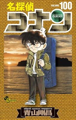 Detective Conan Manga Has 250 Million Copies in Circulation Worldwide