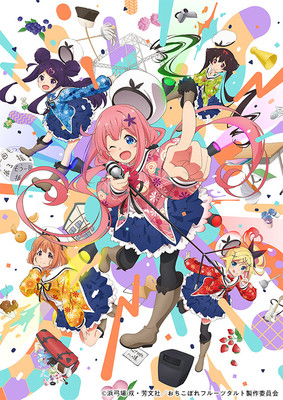 Funimation Reveals Dropout Idol Fruit Tart Anime's English Dub Cast