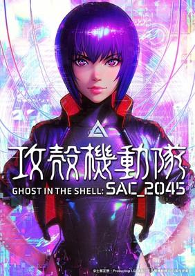 Ghost in the Shell: SAC_2045 Compilation Film's Character Video Highlights Makoto Kusanagi