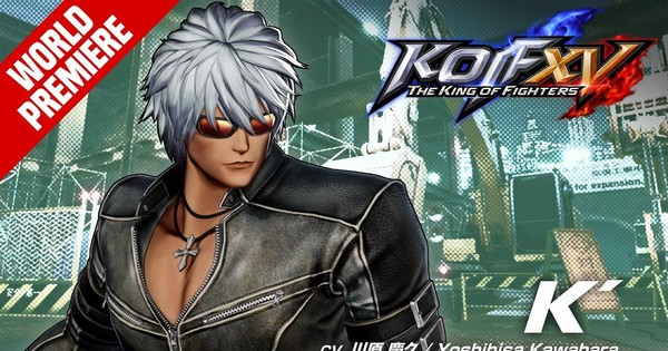 King of Fighters XV Game Highlights Character K' in Trailer