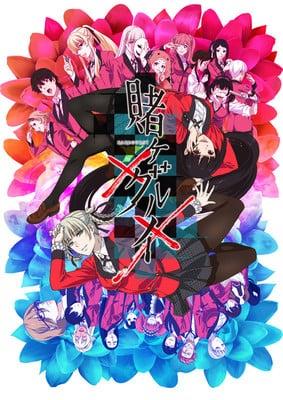 Sentai Filmworks Acquires Kakegurui Anime's 2nd Season