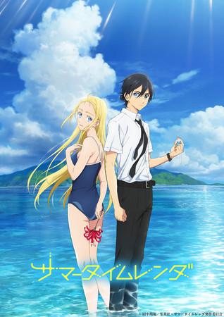 Suspense Anime Summer Time Rendering Reveals Promo Video, Staff