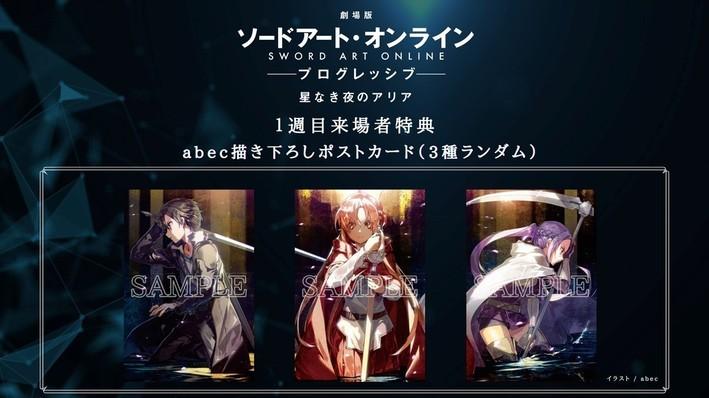 Sword Art Online Progressive Film to Open in Over 40 Countries, Territories