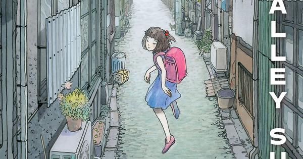 Temple Alley Summer Novel
