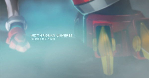 Tsuburaya, Trigger to Reveal 'Next Gridman Universe' Project This Winter