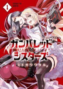 Wataru Mitogawa's Ganbared Sisters Manga Ends With 4th Volume