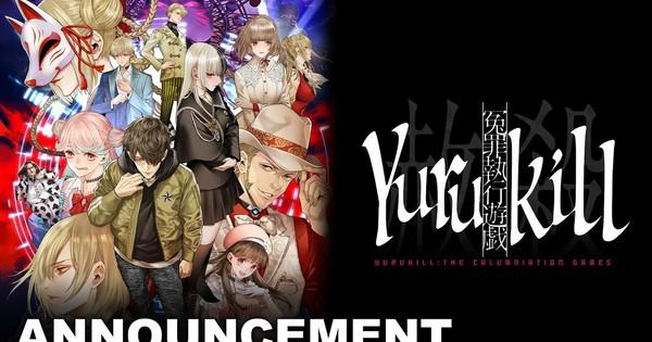 Yurukill: The Calumniation Games Game by Kakegurui Writer Heads West